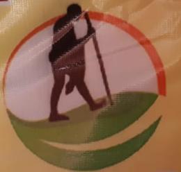 /media/ggt/gandhi_logo.PNG