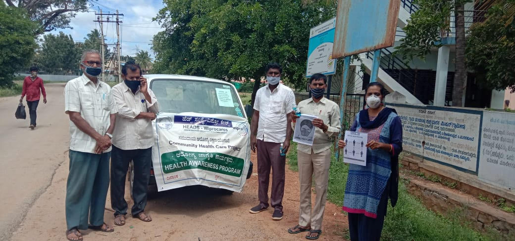 /media/heads/Covid_awareness_with_Panchayath_team.jpg