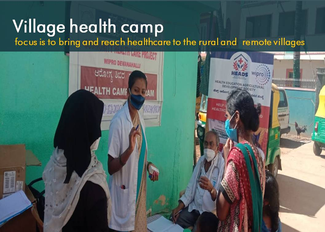 /media/heads/Health_camp_s.jpg