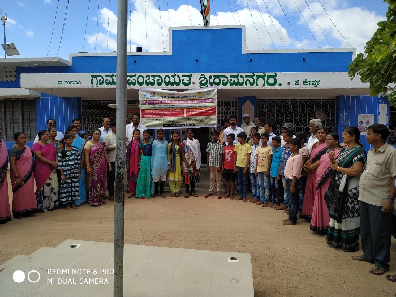 /media/hongirana/1NGO-00252-Hongirana_Samsthe-Activities-World_Against_Child_Labor_Day.jpg.jpg