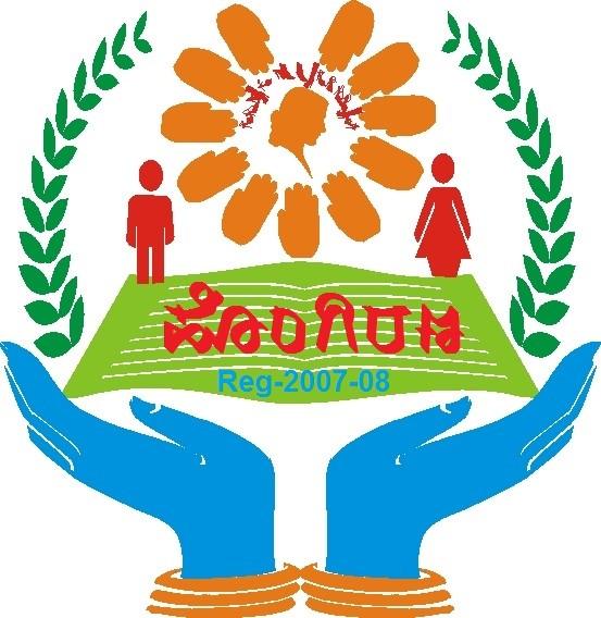 /media/hongirana/1NGO-00252-Hongirana_Samsthe-Logo.jpg