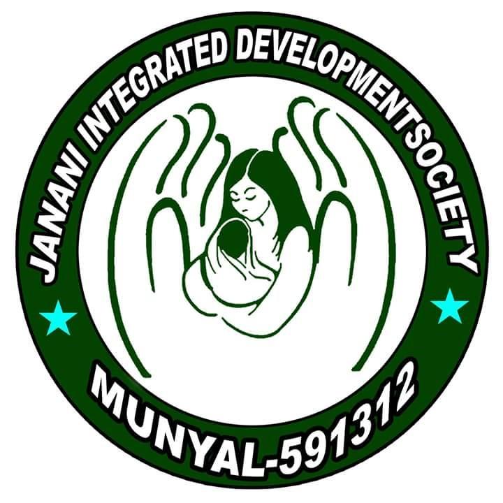 /media/janani/1NGO-00255-Janani_Integrated_Development_Society_R-Logo.jpg