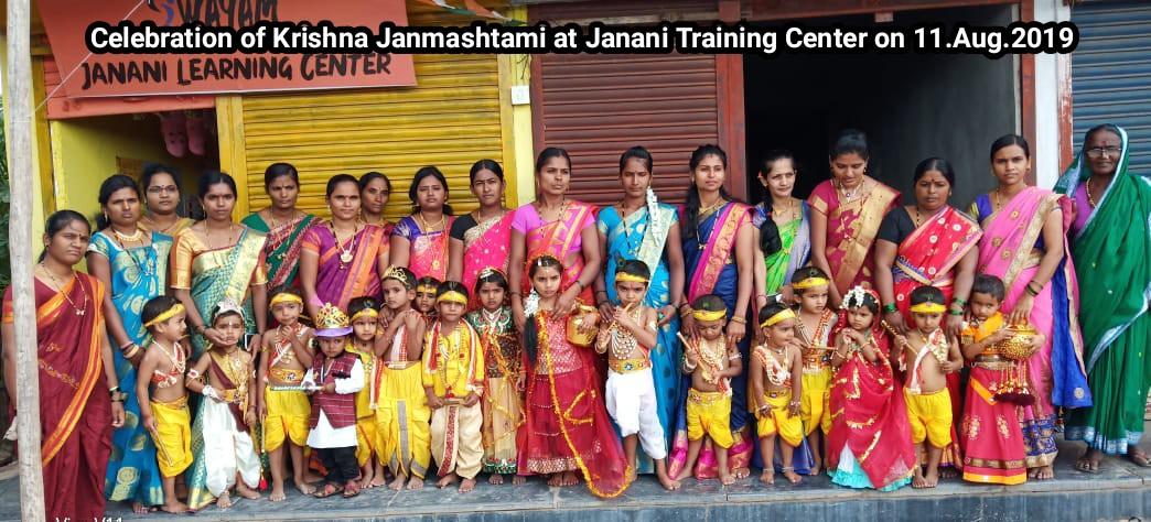 /media/janani/AddText_08-29-12.06.15.jpg
