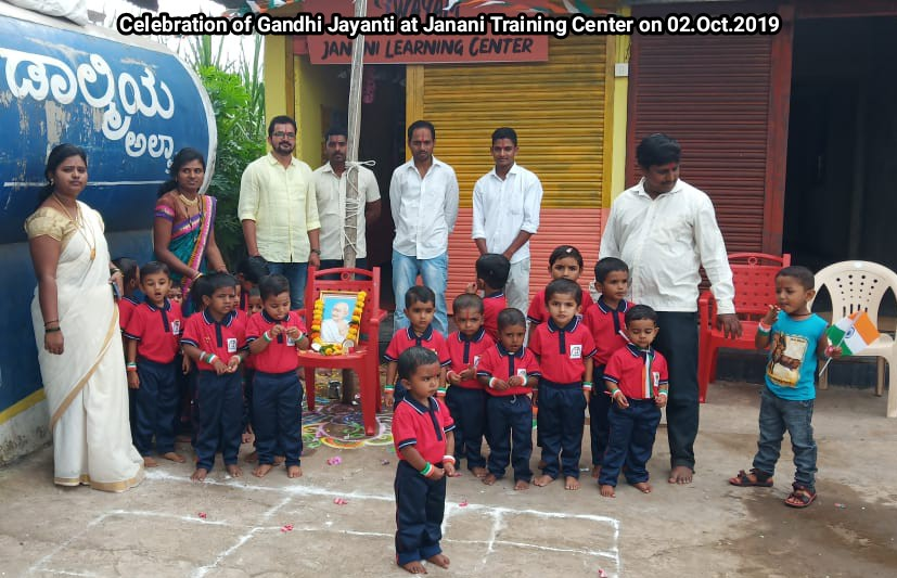 /media/janani/AddText_08-29-12.19.24.jpg