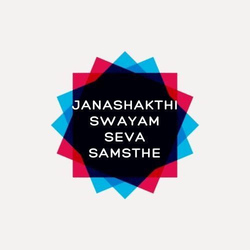 /media/janashakthi/Janashakthi_Swayam_Seva_Samsthe.jpg