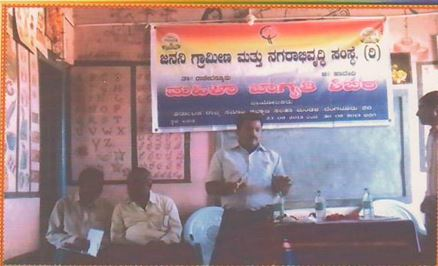 /media/jruds/1NGO-00372-Janani_Rural_and_Urban_Development_Society-Activities-Women_Awareness_Camp.JPG
