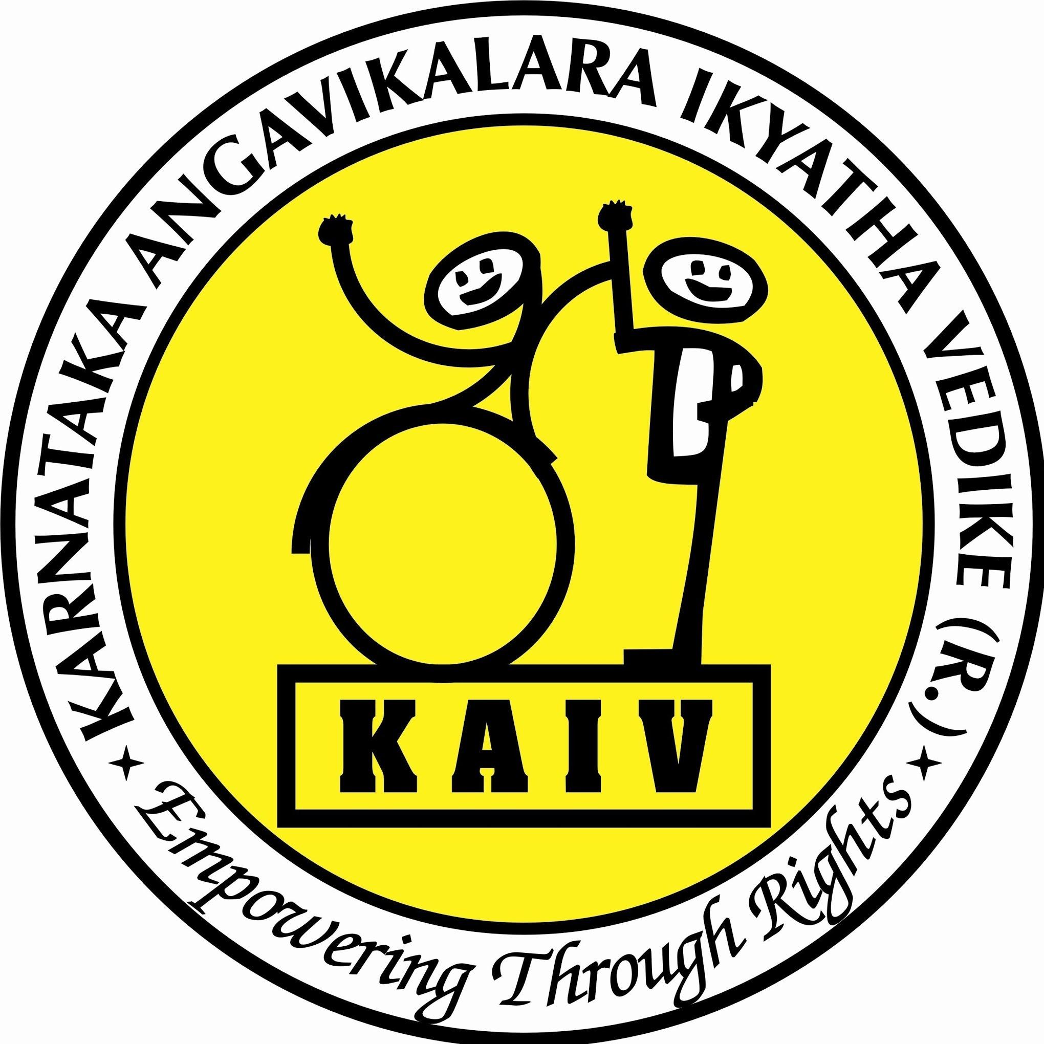 /media/kaiv/kaiv_logo.jpg