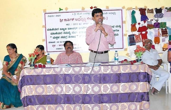 /media/karthik/1NGO-00286-Karthik_Samskruthika_Seva_Abhivruddi_Samsthe-Actiities-Women_Empowerment_Program.jpg
