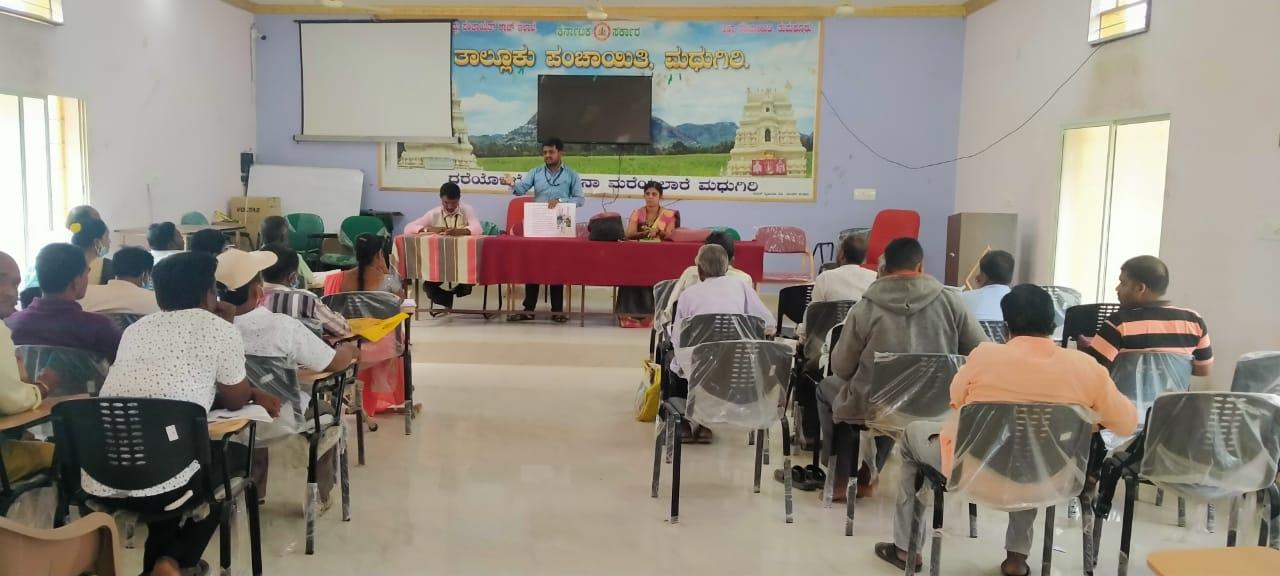 /media/krbaas/Madhugiri_Training_Janury.jpg
