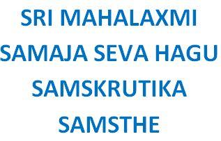 /media/mahalaxmi/sri_mahalaxmi_logo1.jpg