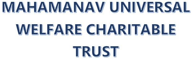 /media/mahamanav/Mahamanava_charitable_trust_logo.jpg