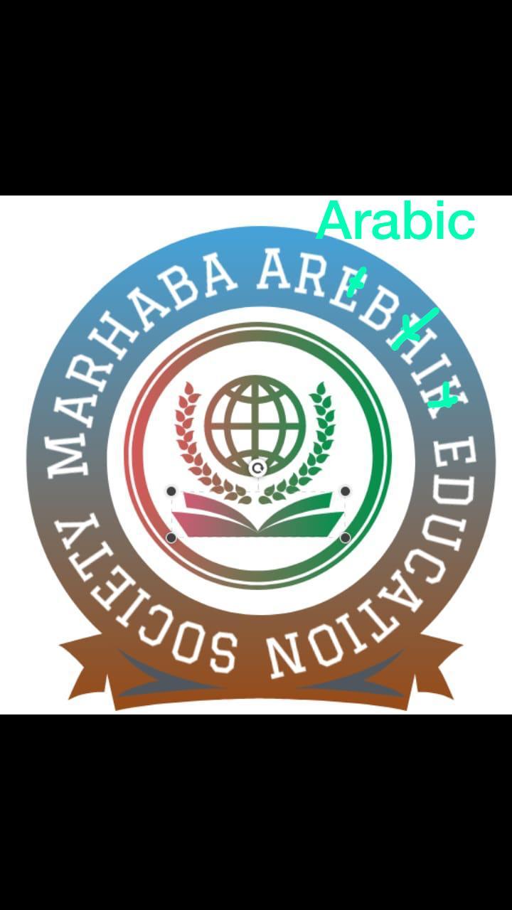 /media/marhaba/WhatsApp_Image_2020-08-28_at_12.36.58.jpeg