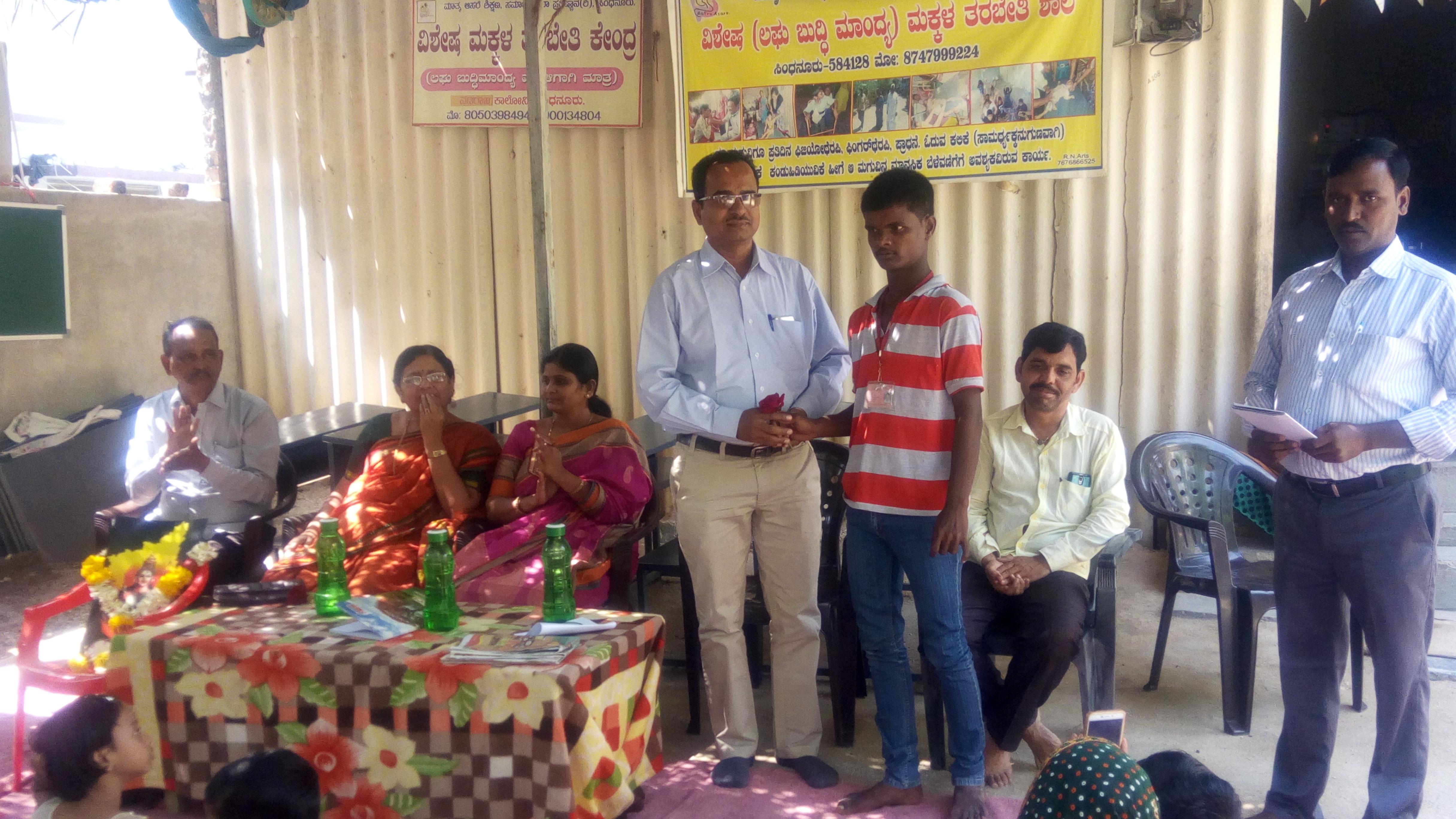 /media/mathru/1NGO-00310-Mathru_Aasare_Shikshan_Samaja_Seva_Prathisthan-Activities-Karnataka_Rajotsava.jpg