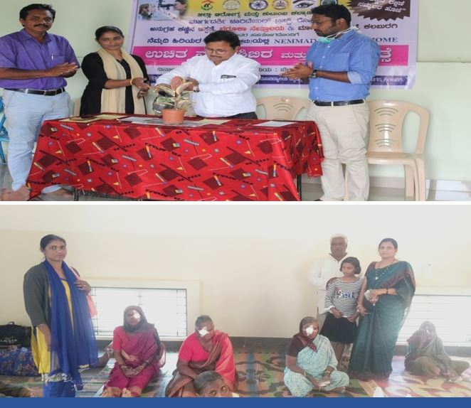 /media/mdct/1NGO-00258-Margadarshi_Charitable_Trust-Activities-Eye_Camp.jpeg