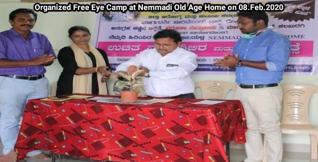 /media/mdct/1NGO-00258-Margadarshi_Charitable_Trust-Main_Page-4.jpg.jpg