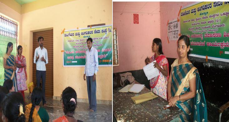 /media/mmass/1NGO-00274-Mahileyara_Mattu_Angavikalara_Seva_Samsthe-Activities-Health_Awareness_Program.JPG