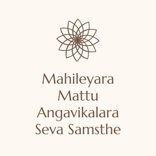 /media/mmass/1NGO-00274-Mahileyara_Mattu_Angavikalara_Seva_Samsthe-Logo.jpg