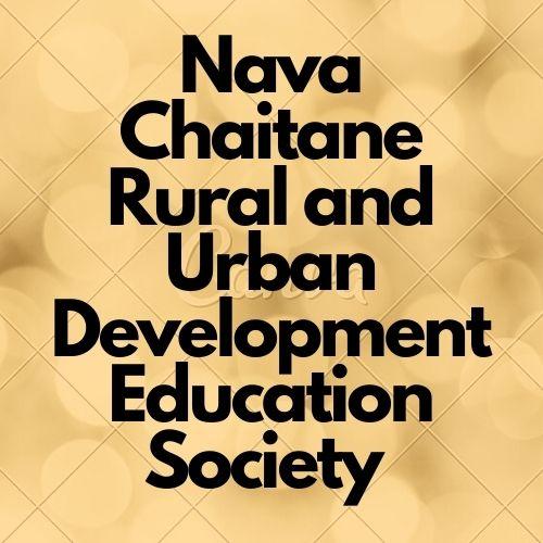 /media/navachaitane/Nava_Chaitane_Rural_and_Urban_Development_Education_Society_R.jpg
