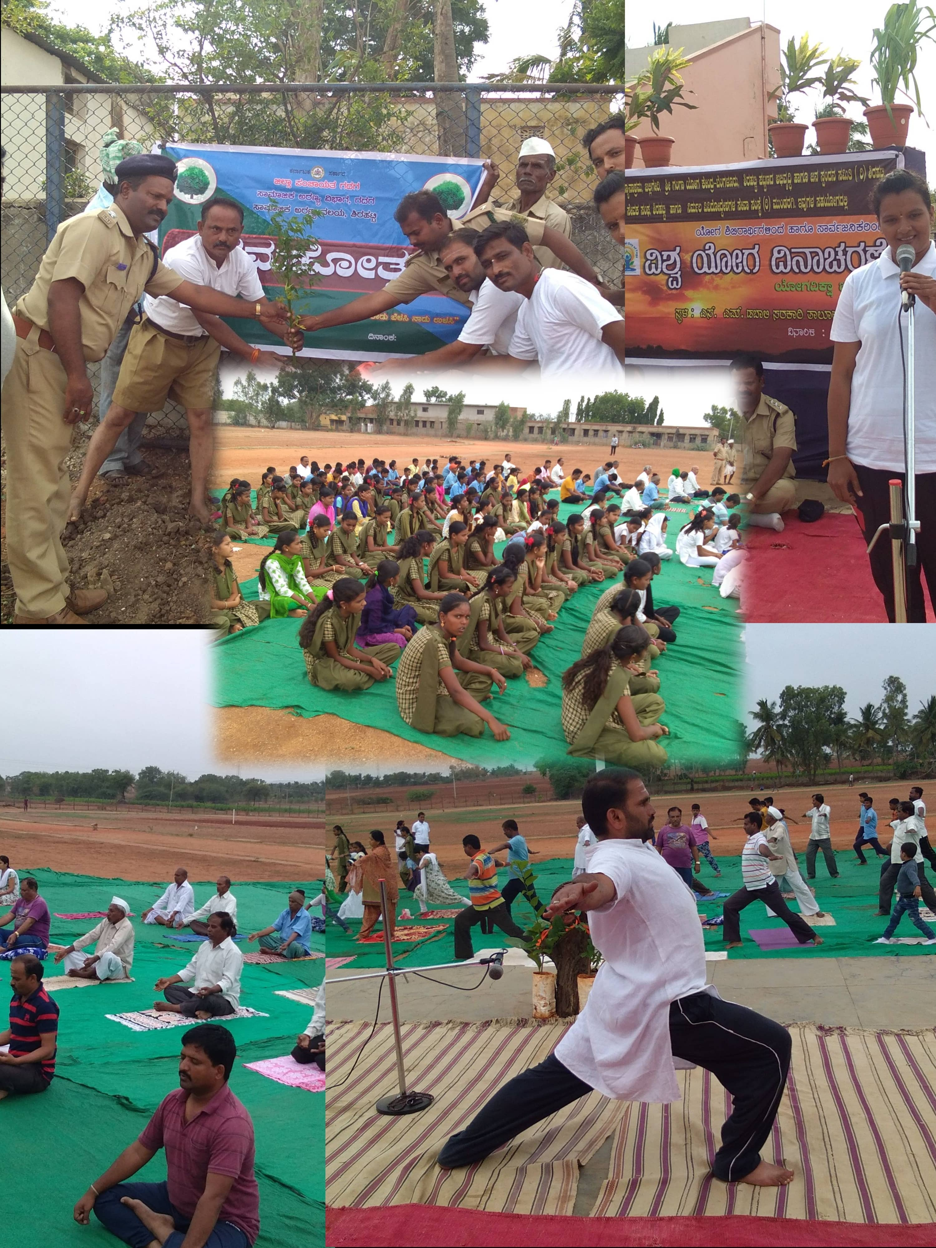 /media/nirmalavss/1NGO-00290-Nirmala_Vivedodeshagala_Seva_Samsthe-Activities-World_Yoga_Day-min.jpg