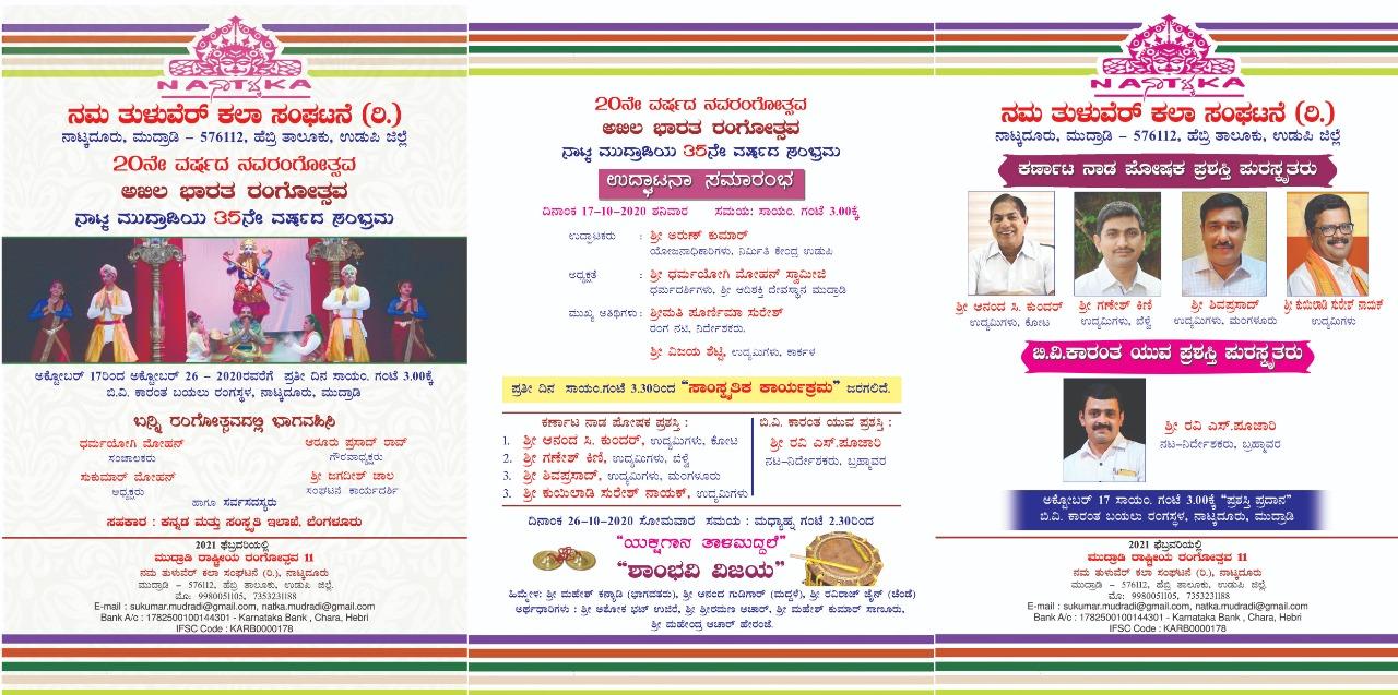 /media/ntks/WhatsApp_Image_2020-10-14_at_22.52.16_2.jpeg