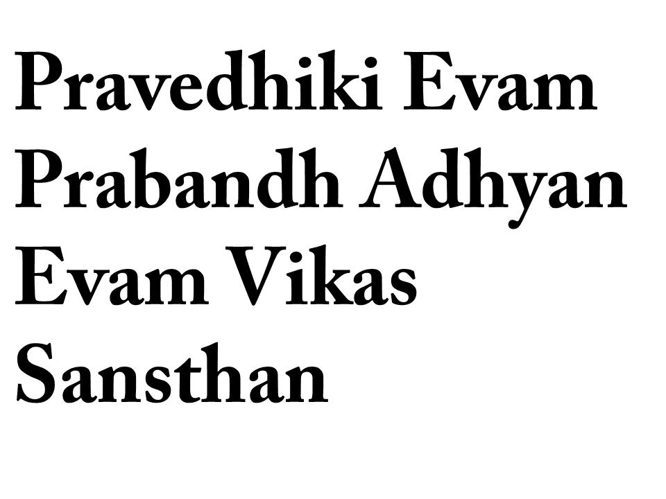 /media/pravedhiki/Pravedhiki_logo.png