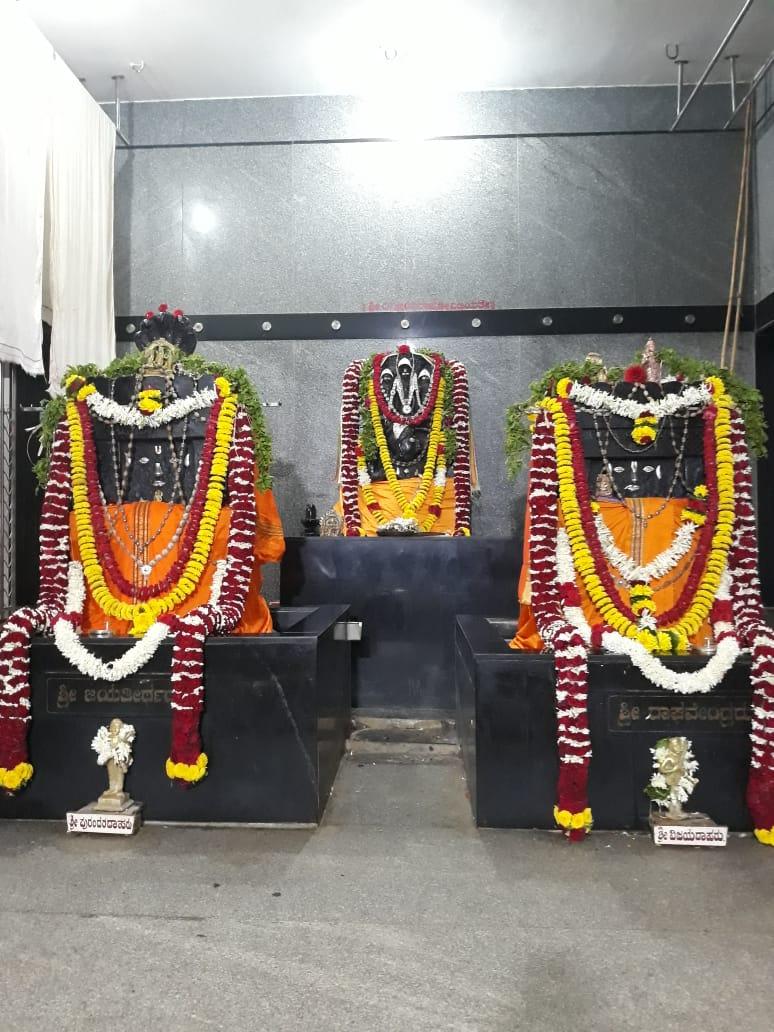 /media/raghavendra/1NGO-00280-Shree_Raghavendra_Swami_Seva_Samiti-Main_Page_2.jpeg