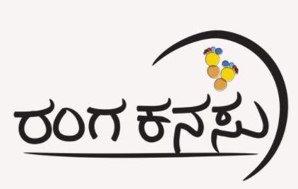 /media/rangakanasu/1NGO-00246-Ranga_Kanasu-Logo.jpg