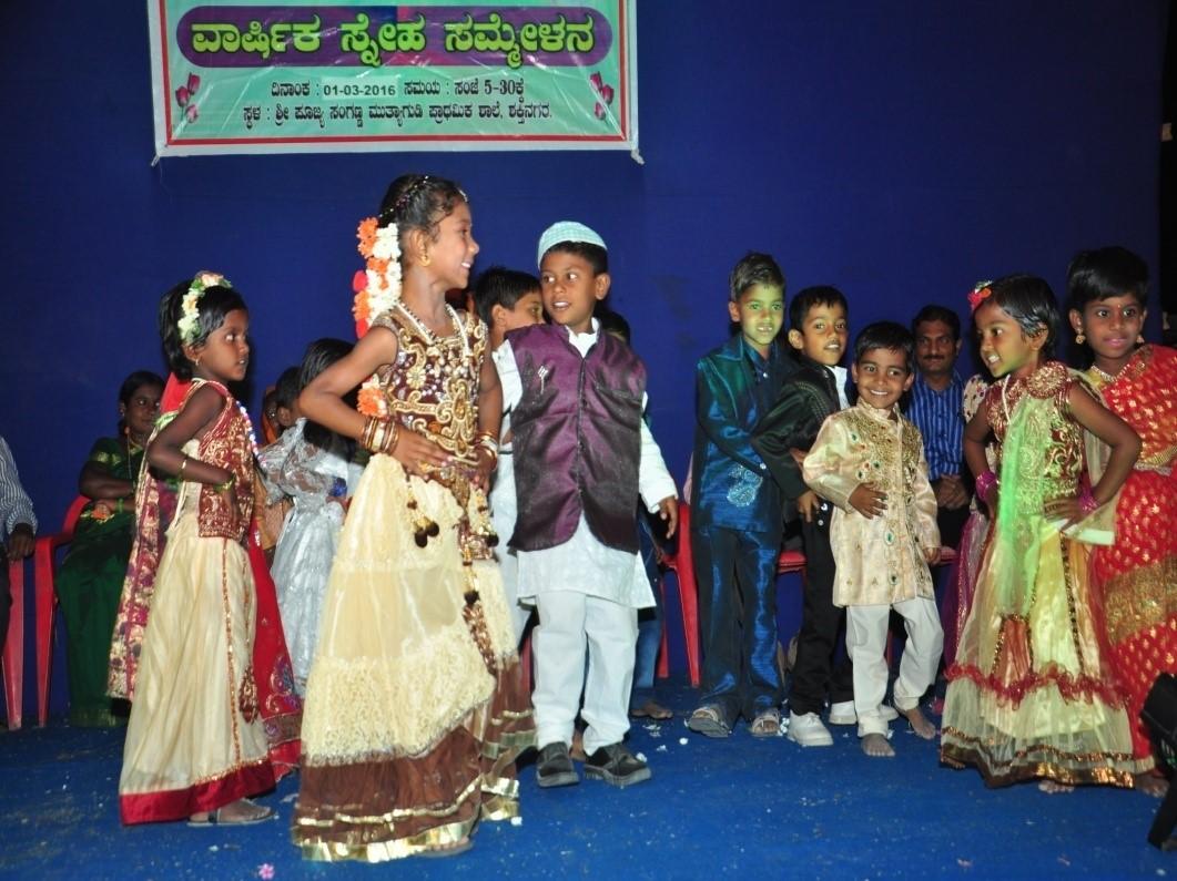 /media/sangameshwara/1NGO-00346-Sri_Sangameshwara_Education_Trust-Activities-Annual_Day_Celebration.jpg