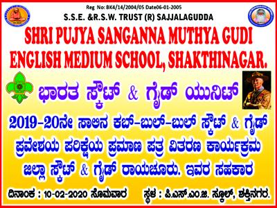 /media/sangameshwara/4x3_01_Copie_Sri_Agarbathi.jpg