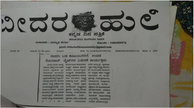 /media/sbms/SriBhavaniMultipurposeSociety2.PNG