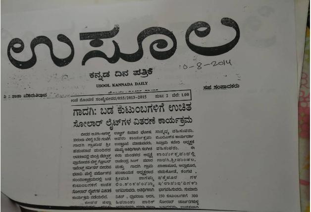 /media/sbms/SriBhavaniMultipurposeSociety3.PNG