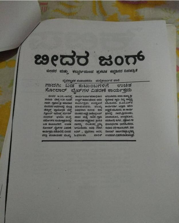 /media/sbms/SriBhavaniMultipurposeSociety4.PNG