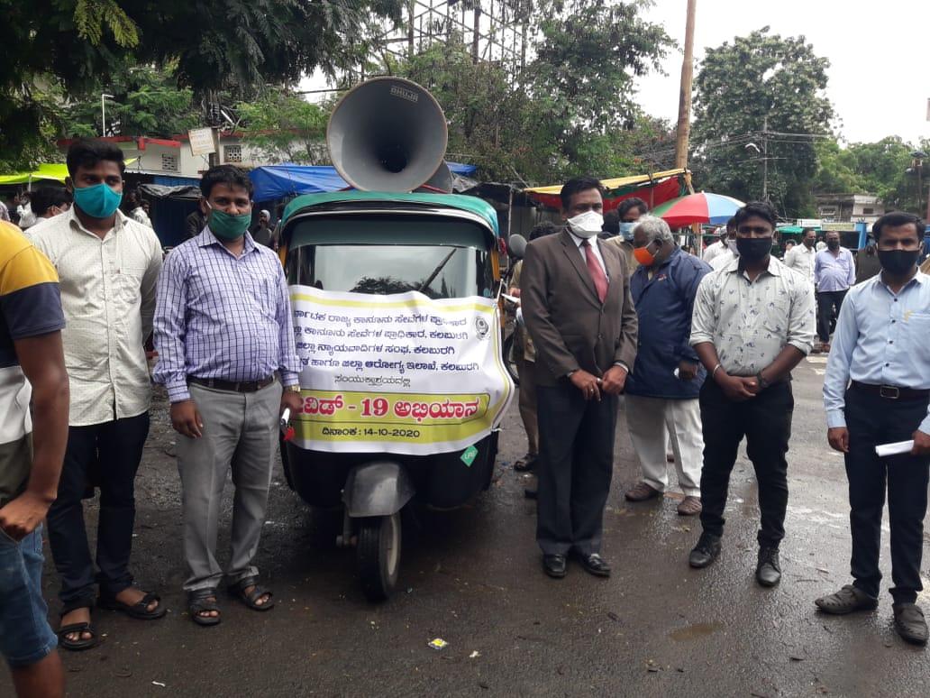 /media/sct/1NGO-00068-Sannidhi_Charitable_Trust-Activities-Coronavirus_Awareness_Campaign.jpeg