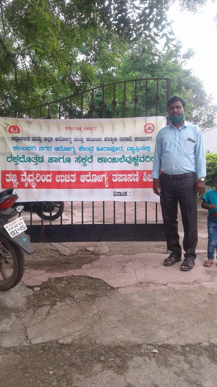 /media/sct/1NGO-00068-Sannidhi_Charitable_Trust-Activities-Health_Checkup_Camp.jpeg