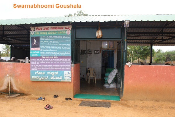 /media/sgt/1NGO-00358-Swarnabhoomi_Goushala_Trust-Board-Main_Page-5.JPG