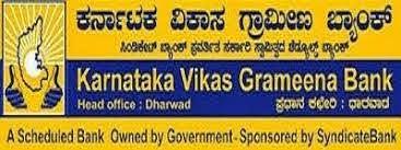 /media/shriraksha/1NGO-00350-Shri_Raksha-Partners-KVG_Bank.jpg