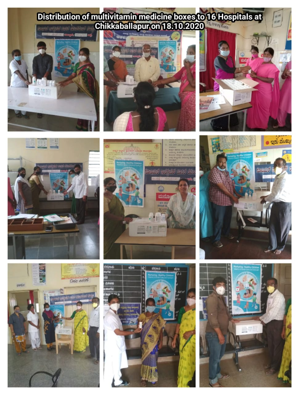 /media/sirds/1NGO-00222-SIRDS-Main_Page-Medicine_Distribution_at_Hospitals.jpeg