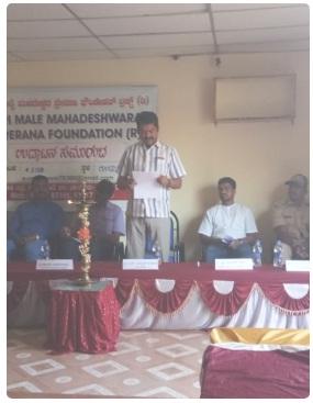 /media/smmpft/1NGO-000008-Shri_male_mahadeshwara-Main_page-img_1.jpg