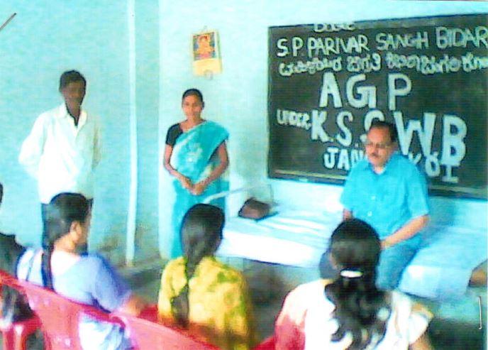 /media/spps/1NGO-00354-Swarnabhumi_Pidit_Parivar_Sangh-Activities-Awareness_Generation_Program.JPG