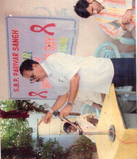 /media/spps/1NGO-00354-Swarnabhumi_Pidit_Parivar_Sangh-Activities-Celebration_of_World_AIDS_Day.JPG