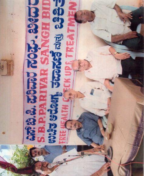 /media/spps/1NGO-00354-Swarnabhumi_Pidit_Parivar_Sangh-Activities-Health_Checkup_Camp.JPG