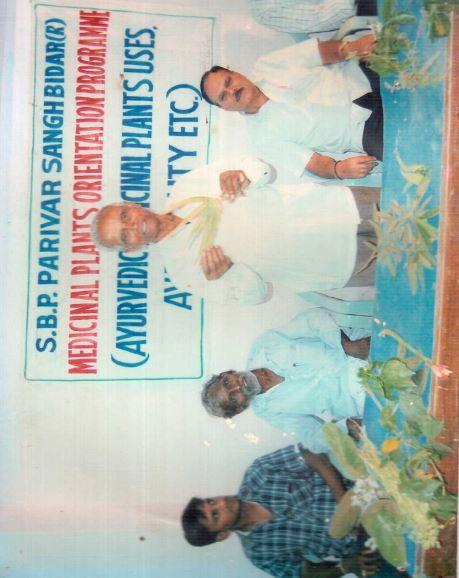 /media/spps/1NGO-00354-Swarnabhumi_Pidit_Parivar_Sangh-Activities-Medical_Plants_Orientation_Program.JPG