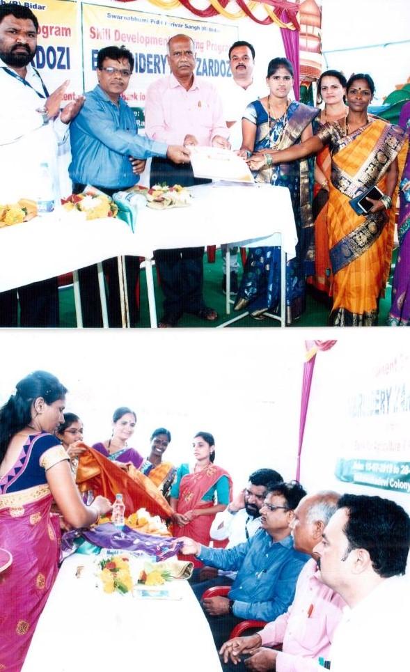 /media/spps/1NGO-00354-Swarnabhumi_Pidit_Parivar_Sangh-Activities-Skill_Development_Training.jpg