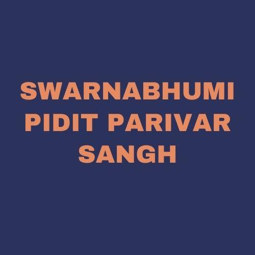 /media/spps/1NGO-00354-Swarnabhumi_Pidit_Parivar_Sangh-Logo.jpg