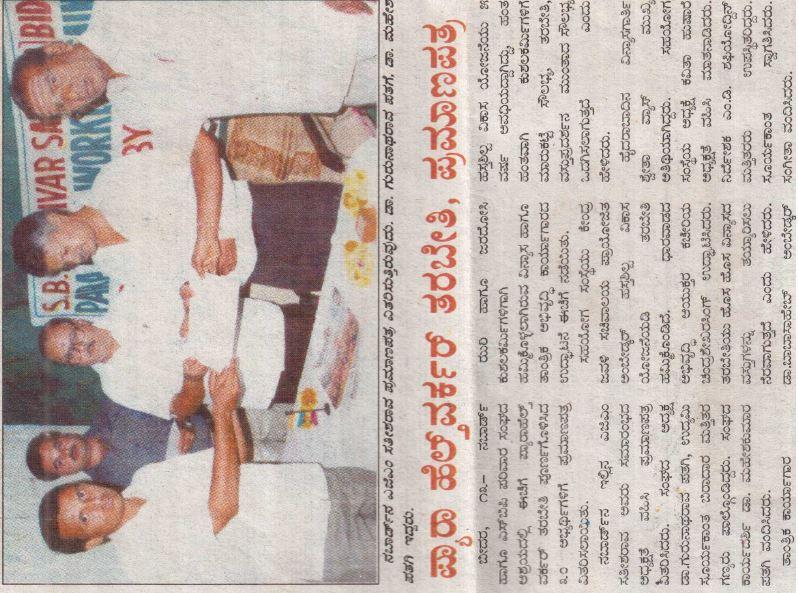 /media/spps/1NGO-00354-Swarnabhumi_Pidit_Parivar_Sangh-Paper_Media_Coverage.JPG
