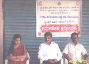 /media/surakshita/Surakshitha_Mahila_ABhivrudhi_sangha.JPG