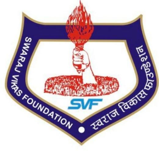 /media/swarajvikas/logo_swaraj_vikas_.jpeg