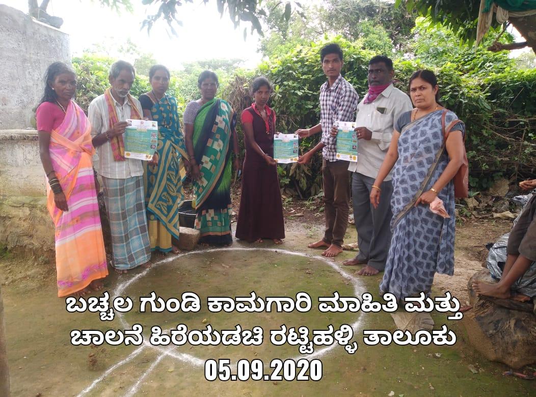 /media/varakhavi/1NGO-00276-Shri_Varakhavi_Sarvangnya_Samsthe-Activities-Construction_of_toilets.jpg