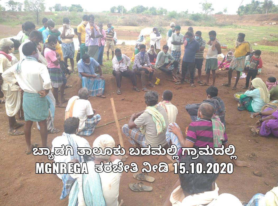 /media/varakhavi/1NGO-00276-Shri_Varakhavi_Sarvangnya_Samsthe-Activities-MGNREGA_Training.jpeg