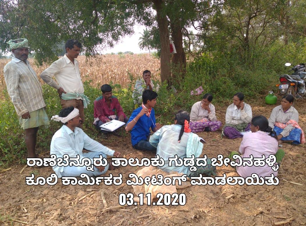 /media/varakhavi/1NGO-00276-Shri_Varakhavi_Sarvangnya_Samsthe-Activities-Meeting_for_Daily_wages_workers.jpeg